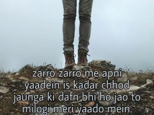 Shayari in text