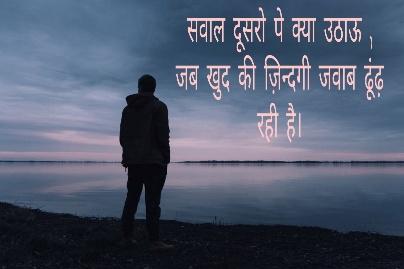 Dard Shayari hindi text and latest dard shayari