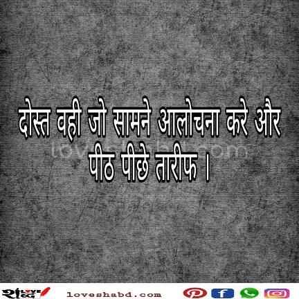 Life quotes hindi