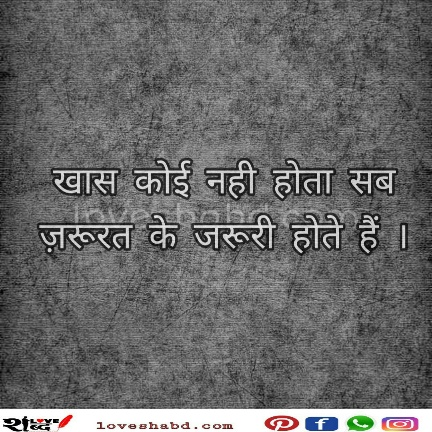 Text quotes about zindagi life quotes