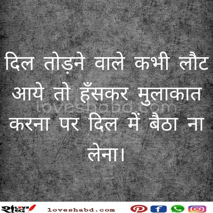 Truth about zindagi - quotes
