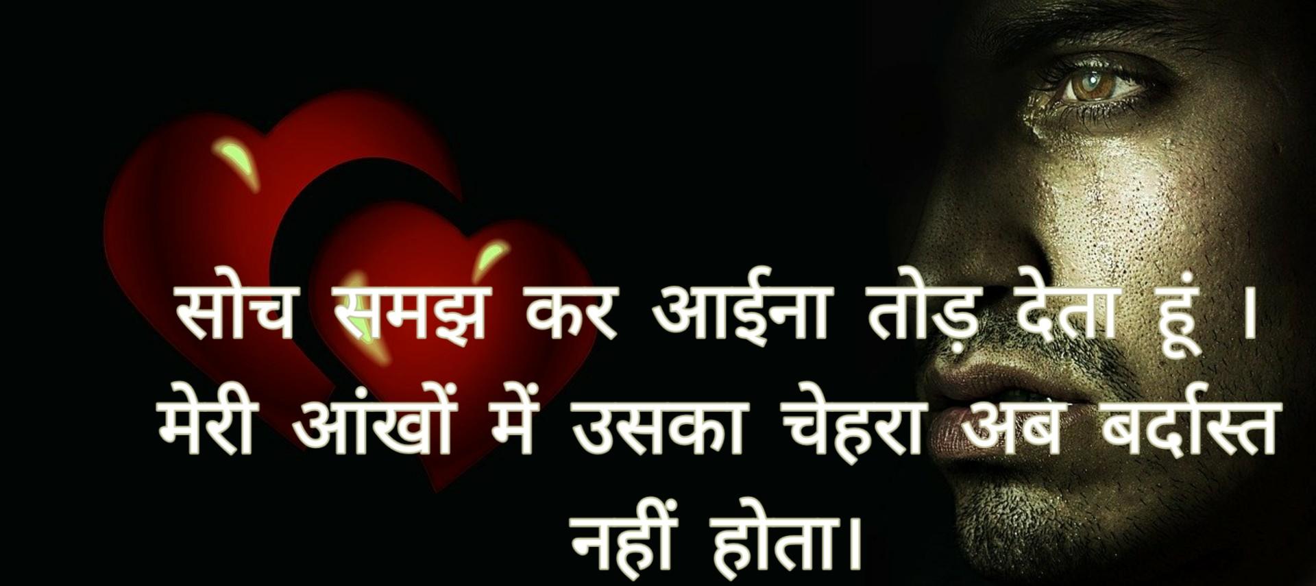 Aasu shayari for sadness