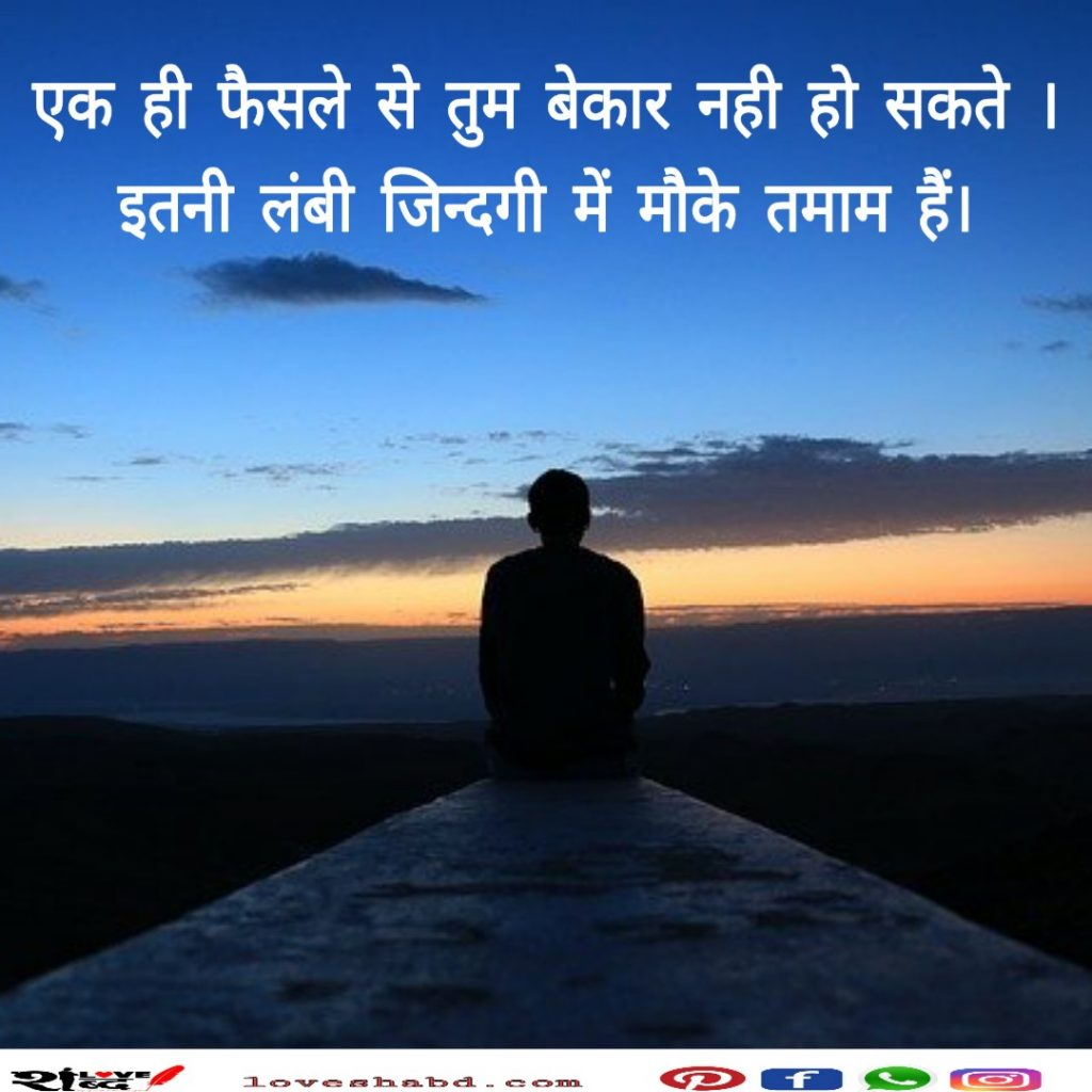 Hindi poetry for students