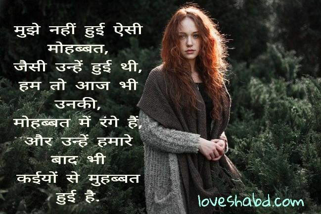 Latest love words status