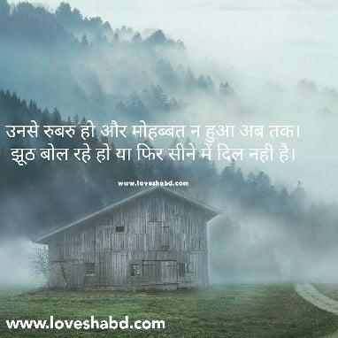 Status for sad