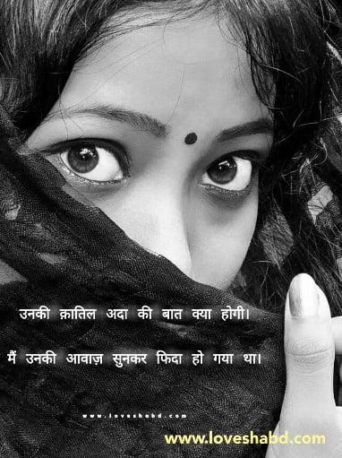 Hindi english Whatsapp status