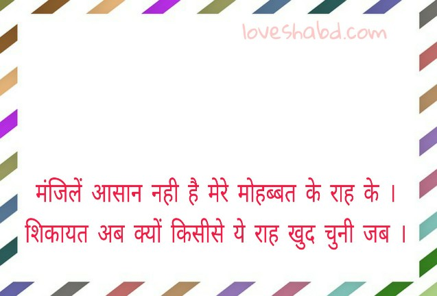 50+ sad status hindi