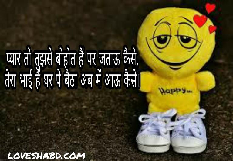 Hasi status whatsapp