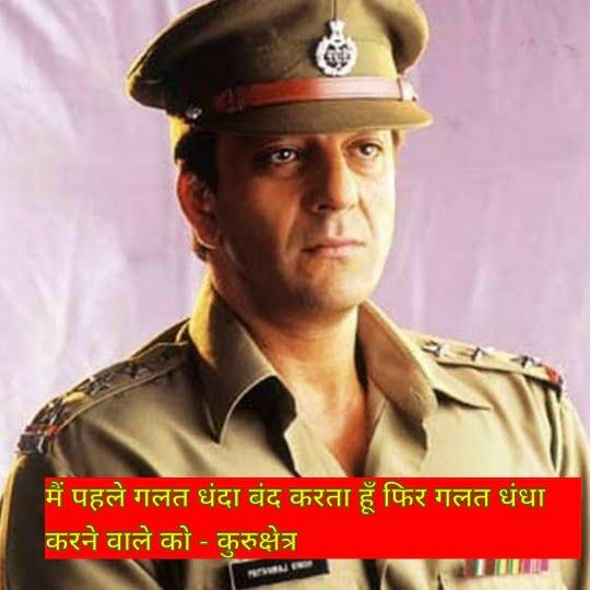 Sanjay dutt best dialogues
