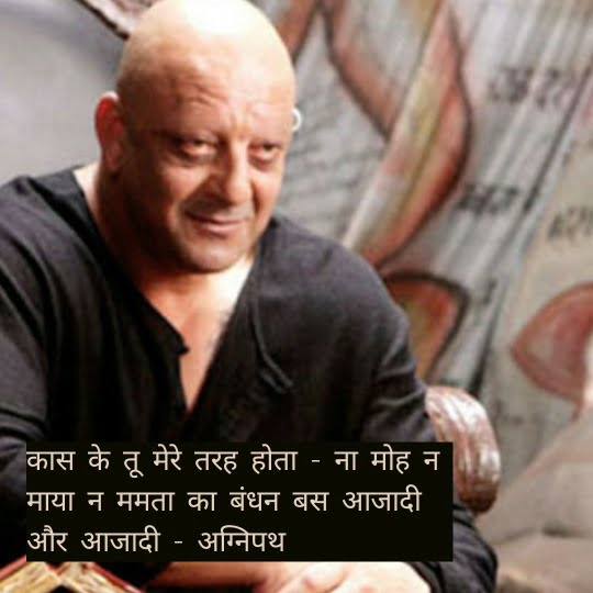 Agneepath dialogues