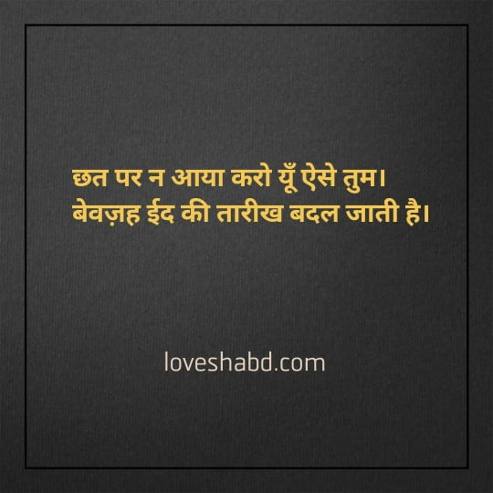 Dard status in hindi