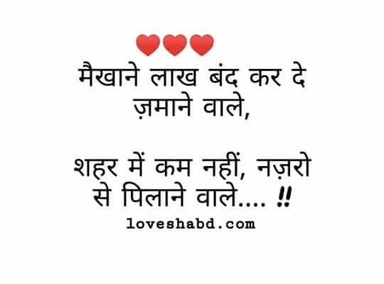 Sad lines whatsapp status