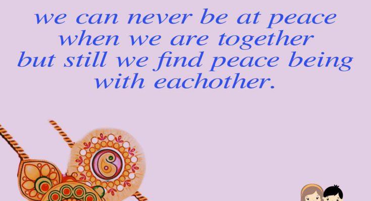 Rakshabandhan quotes in english