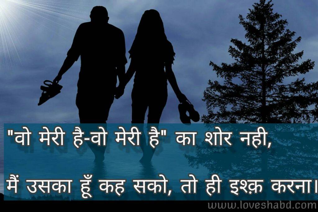 Shayari with sad feelings