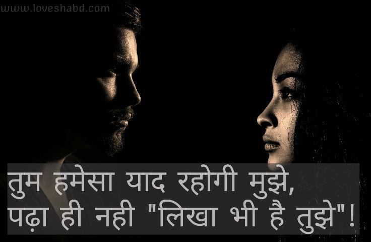 Sad image shayaris