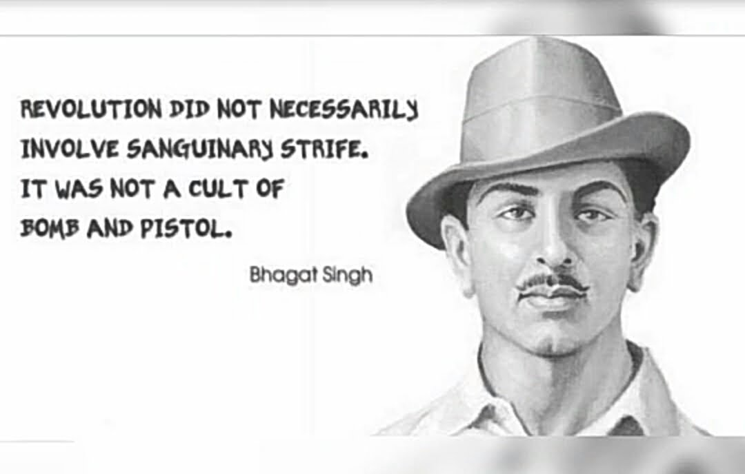 Bhagat Singh inspirational quotes