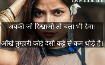 Love shayari - hindi love shayari - best hindi love shayari - shayari on love