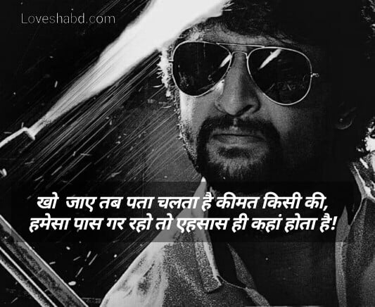 Two lin sad shayari on a image of beard man with hindi text