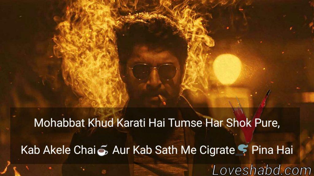 Chai and cigarette shayari written on a photo of men with cigarette