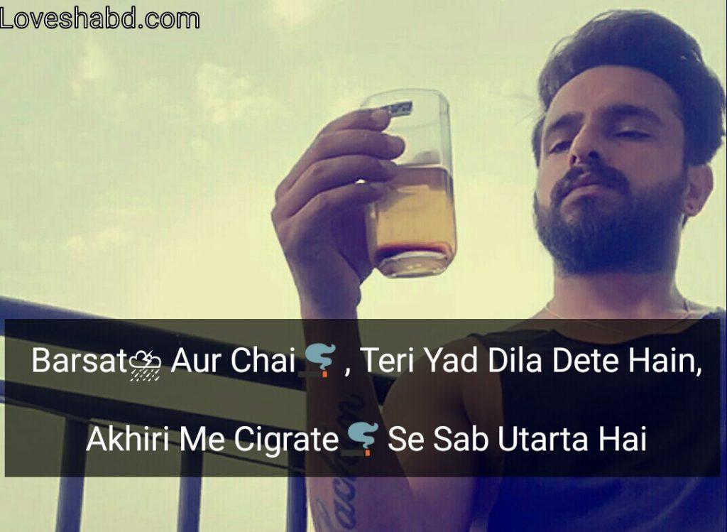 Tea status and smoking status on photo in English text