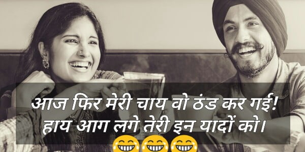 Chai shayari or chai quotes written in hindi chai shayari