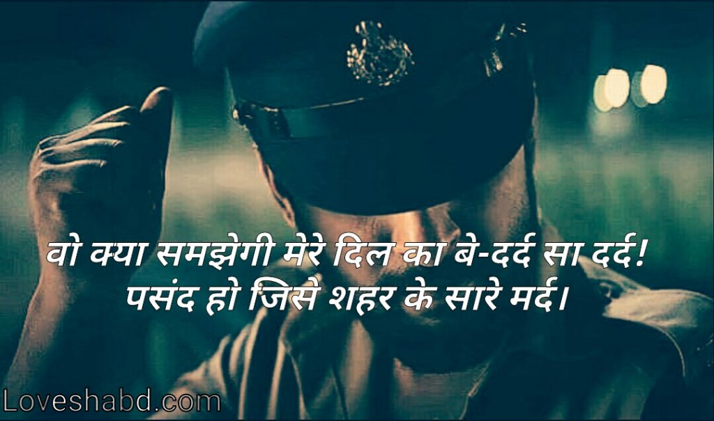Two line sad shayari image , hindi shayari on a dark photo in hindi text