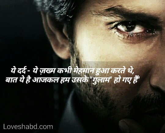 Two line hindi text on image shayari