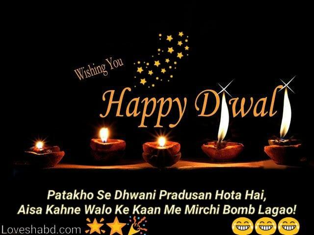 Funny diwali wishes - diwali shayari funny