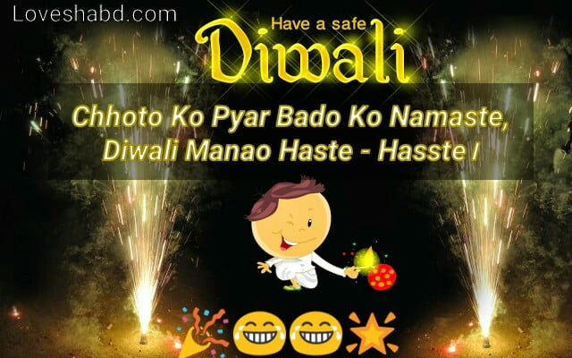 Funny diwali wishes in hindi font