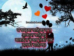 Nepali love story shayari for wife and girlfriend