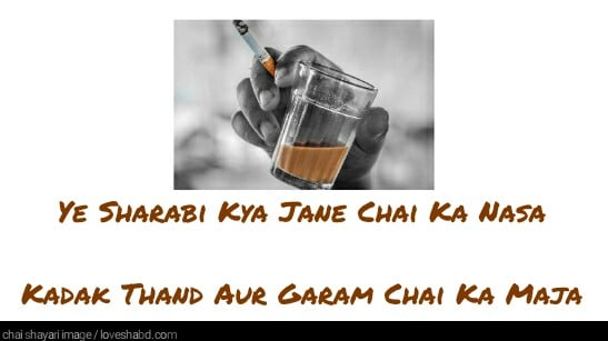 Smoking quotes for shayari and chai shayari lovers