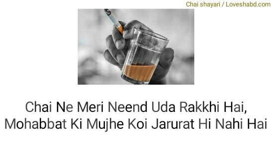 Chai shayari written in hindi text on a photo of cup of tea