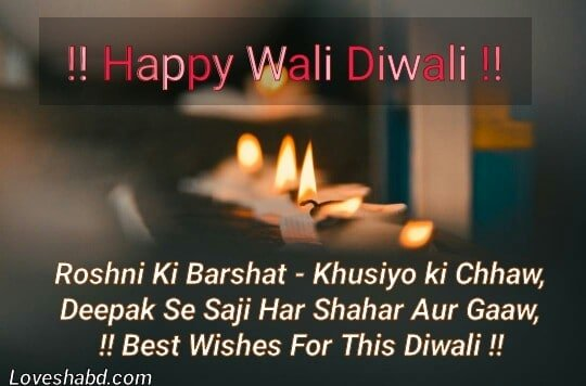 diwali status quotes thoughts and greeting in hindi font
