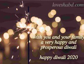 hindi diwali messages quotes