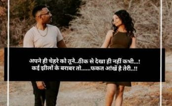 Romantic hindi Iove shayari