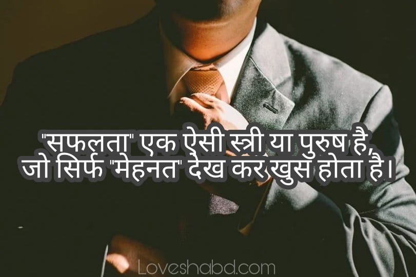Truth quotes on life in hindi text on a photo